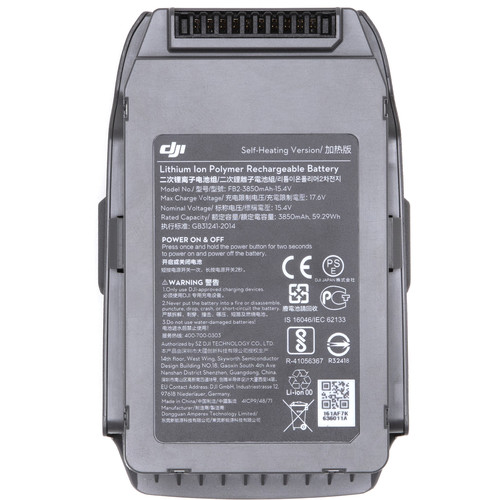 DJI Mavic 2 Self-Heating Battery